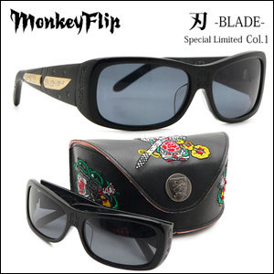 Monkey Flip 刃-BLADE-